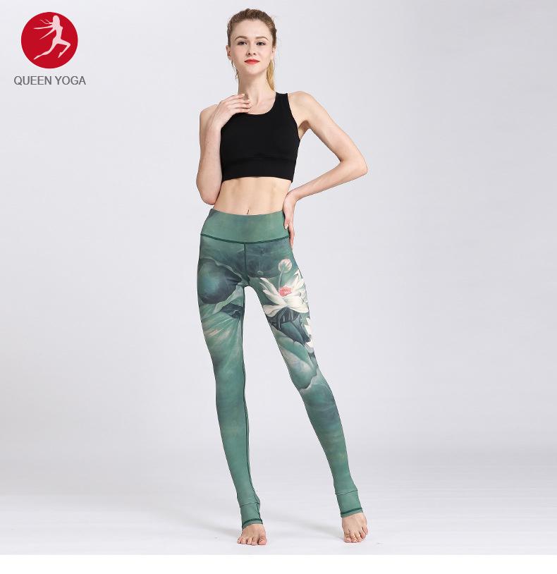 quần áo tập Yoga