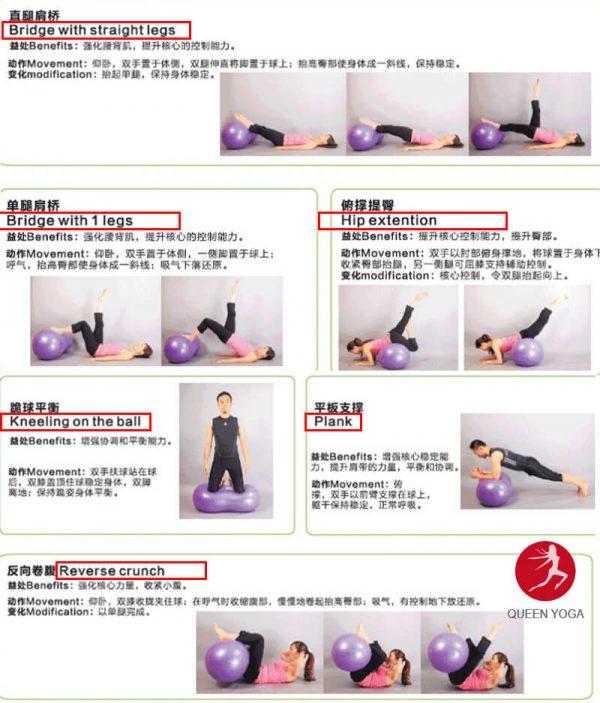 Bóng yoga củ lạc